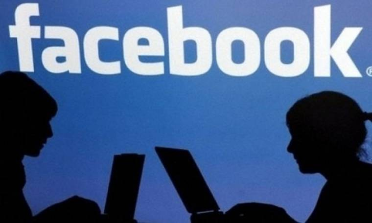 Facebook: Δέκα φίλοι αξίζουν όσο ένα χάμπουργκερ!
