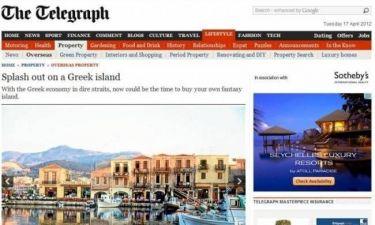 Telegraph: Πώς να αγοράσετε ένα ελληνικό νησί