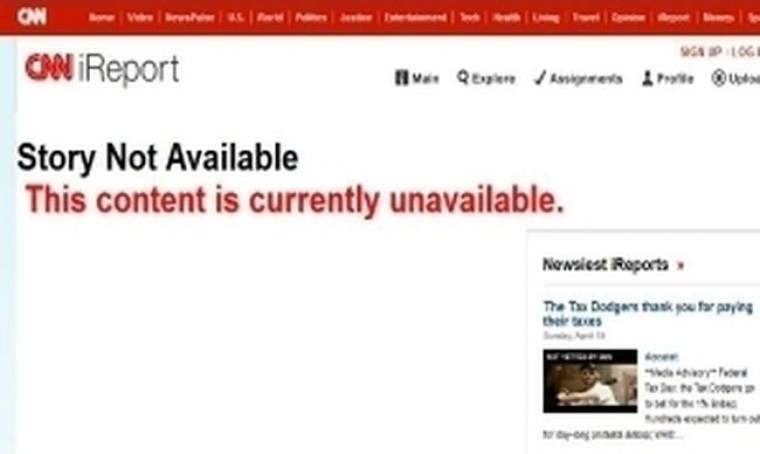 Η γκάφα του CNN με τον θάνατο ελληνίδας τραγουδίστριας