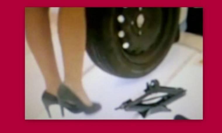 Σέξι Video: Κι όμως είναι η Έλενα Παπαβασιλείου που αλλάζει… λάστιχο!(Nassos blog)