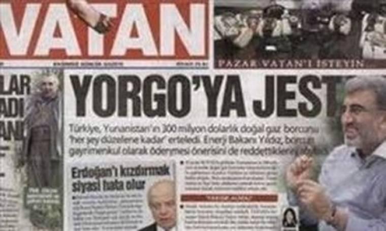 Vatan: «Τουρκική λίρα αντί για δραχμή ….»