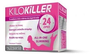 KILOKiLLER: Ο σύμμαχός σας για τέλεια σιλουέτα