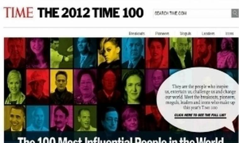 Time: Οι 100 σημαντικότερες προσωπικότητες του 2012