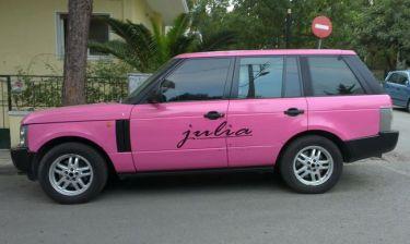 Το πουλάει το αμάξι! Ενδιαφέρεστε;