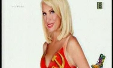 Η πολιτική διαφήμιση των Ράδιο Αρβύλα με υποψήφια την… Ελένη Μενεγάκη!