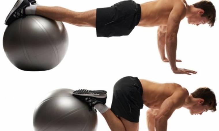 Παίξε... μπάλα στο γυμναστήριο