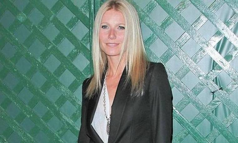 H… οικολογική βόλτα της Gwyneth Paltrow με αυτοκίνητο