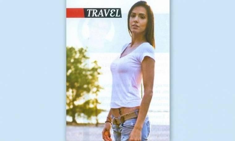 Ελισάβετ Σπανού: Το ταξίδι της στην Βραζιλία