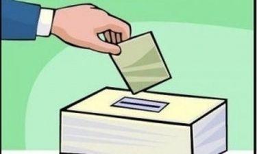 Κάντε το test και δείτε τι κόμμα να ψηφίσετε!