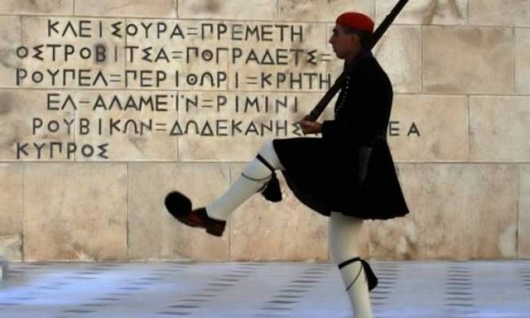 Από τους μακροβιότερους άντρες της ΕΕ οι Έλληνες