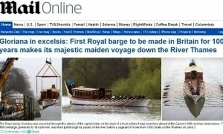 Μεγάλα κέρδη αναμένει σύντομα η ηλεκτρονική έκδοση της Daily Mail
