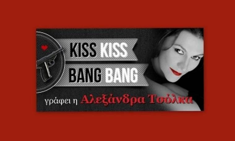 Άρχισαν απ'τον καφετζή! (Γράφει η Αλεξάνδρα Τσόλκα αποκλειστικά στο Queen.gr)