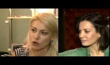 Ματσούκα-Ρένεση μιλούν για τη γυναικεία υστερία!