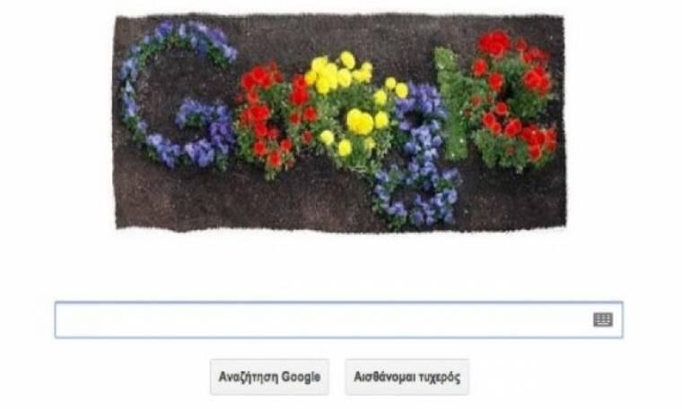 Το logo της Google σήμερα... ανθίζει!