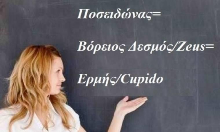 Η αστρολογική συμβουλή της ημέρας 23/4