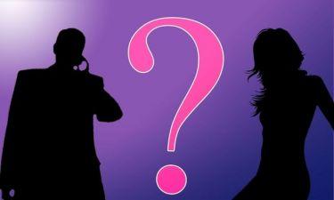 Ποιος τρώει κρυφά από την σύζυγό του;