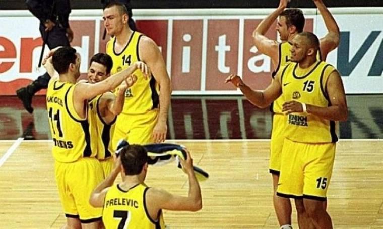 Η ΑΕΚ στον τελικό της Euroleague