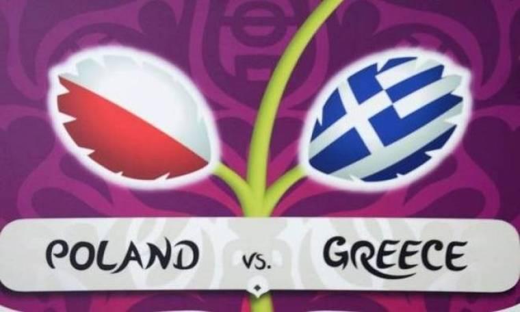 Εuro 2012: Παρουσιάστηκαν τα εισιτήρια