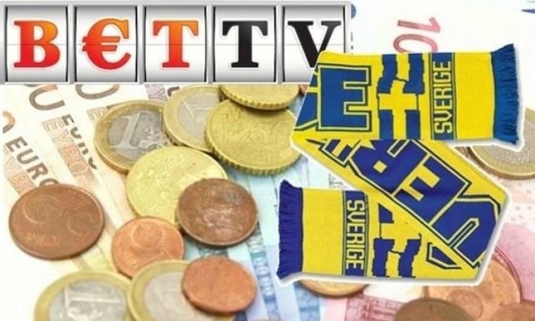 Bettv ταμείο... σουηδικό