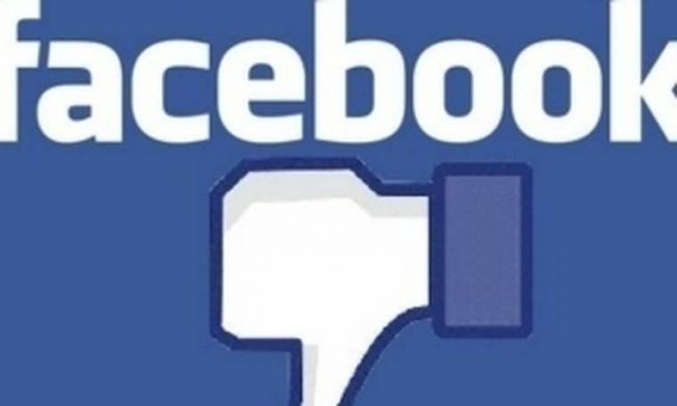 Facebook: Συνεχίζονται τα προβλήματα σύνδεσης