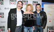 Πρεμιέρα για την ταινία «Poker Face»