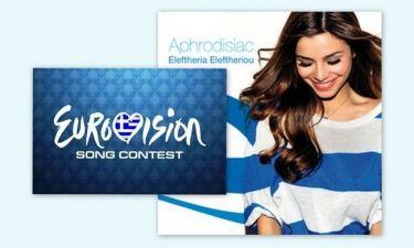 Απίστευτο: Η ΕΡΤ δεν στέλνει αποστολή στην Eurovision. Η μετάδοση θα γίνει από Αθήνα