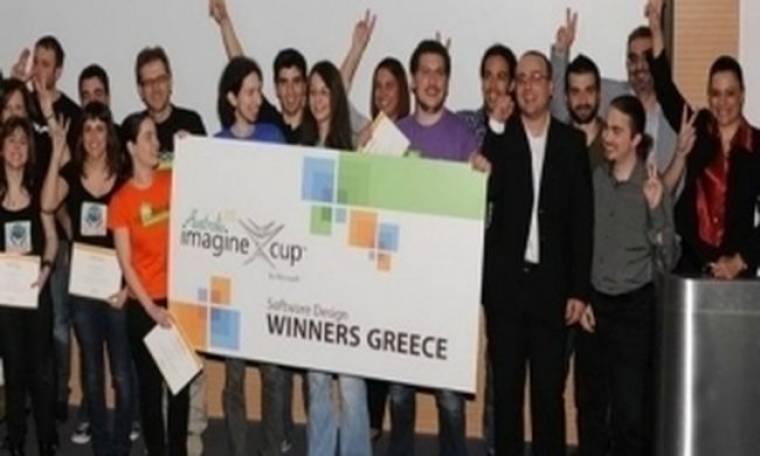 Έλληνες φοιτητές στους τελικούς παγκόσμιου διαγωνισμού της Microsoft