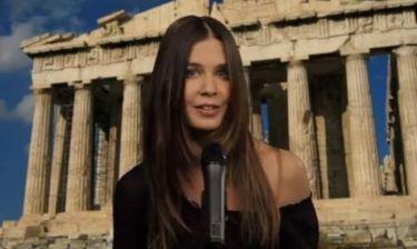 Κατερίνα Μουτσάτσου: «Το βίντεο δεν απευθυνόταν στους 'Ελληνάρες'»