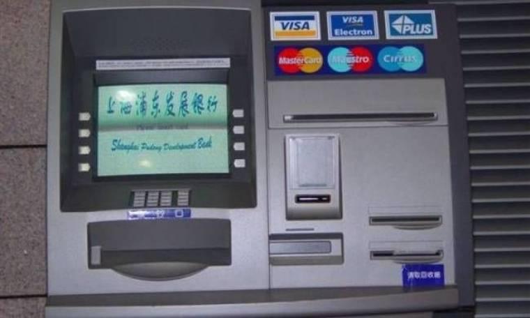 Στόχος εμπρηστών δύο ΑΤΜ τραπεζών στα Πετράλωνα