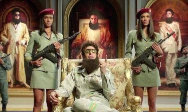 Τι έκανε ο Sacha Baron Cohen και αναστάτωσε την Βασίλισσα Ελισάβετ;