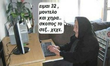 Facebook: Οι κίνδυνοι στο internet, με χιούμορ!