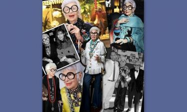 Iris Apfel: Αγαπάμε τις ενδυματολογικές επιλογές της πιο στυλάτης γιαγιάς στον κόσμο