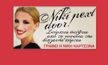 Νέος μήνας νέοι στόχοι (Γράφει αποκλειστικά η Νίκη Κάρτσωνα στο queen.gr)
