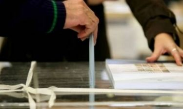 Δείτε πόση άδεια δικαιούστε λόγω εκλογών