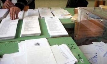ΑΠΙΣΤΕΥΤΟ: Έλληνες βουλευτές τυπώνουν τα φυλλάδιά τους στη Βουλγαρία!
