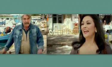 Δείτε το τρέιλερ της τουρκικής σειράς που πρωταγωνιστεί η Ελένη Φιλίνη!