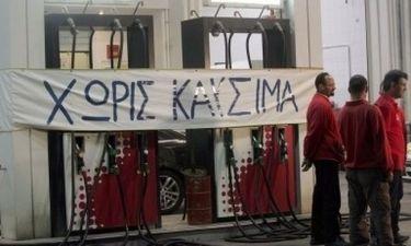Η Κρήτη μίλησε: Μετά τις εκλογές τέλος τα καύσιμα!