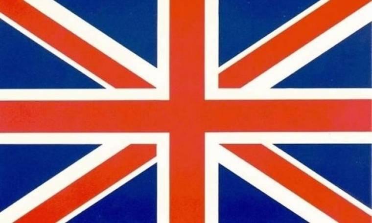 Παίζουμε στην Βρετανία