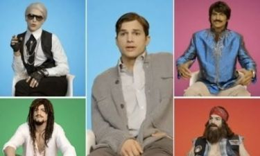 Ashton Kutcher: ψάχνει σύντροφο στο internet (δείτε το video)