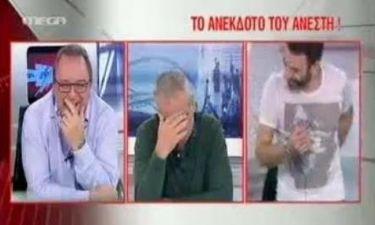 Καμπουράκης-Οικονομέας: Πώς αντέδρασαν όταν άκουσαν το ανέκδοτο;