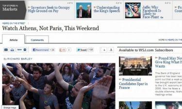 Εκλογές 2012: Ποιό Παρίσι; Τα βλέμματα στραμμένα στην Αθήνα την Κυριακή