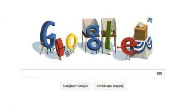 Βουλευτικές Εκλογές 2012: Στις κάλπες και το σημερινό logo της Google!
