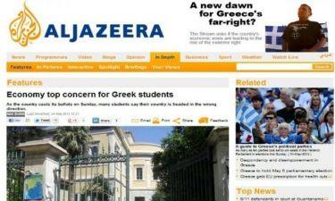 Οι Έλληνες φοιτητές ψηφίζουν για το μέλλον τους, λέει το Al Jazeera