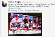 Πώς σχολίασε ο Γιώργος Τσαλίκης το αποτέλεσμα των εκλογών