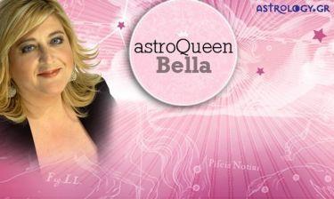 Νέο blog στο Astrology.gr