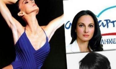 Έλενα Κουντουρά: Από top model πετυχημένη πολιτικός