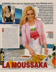 Η Ρία Αντωνίου φτιάχνει μουσακά και τρελαίνει τους Ιταλούς!