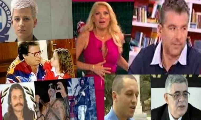 Τα πέντε top gossip της εβδομάδας που πέρασε!