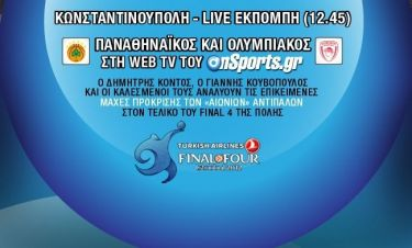 Live TV: Η εκπομπή του Onsports από την Πόλη.