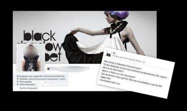Στενός συνεργάτης της Ρούλας Κορομηλά αποπειράθηκε να αυτοκτονήσει μέσω facebook